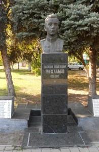 Михалько