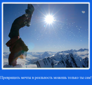 1291892333_motivator13