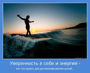 motivator-11993